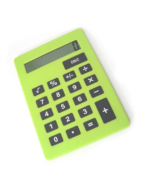 1-11-calculator